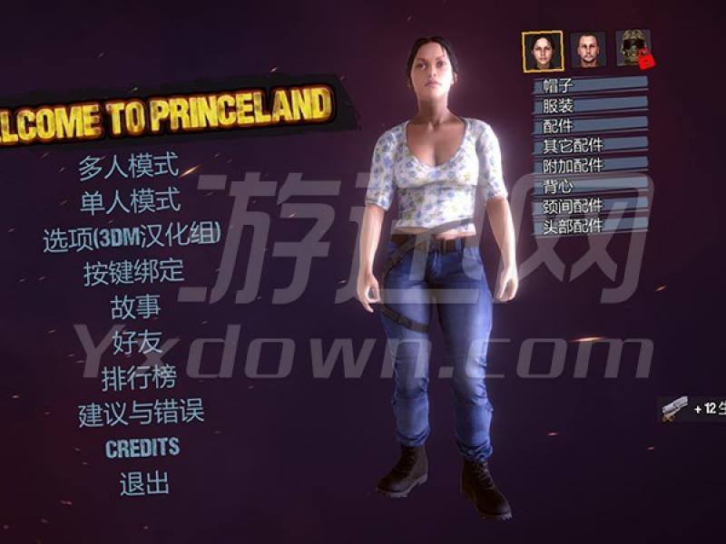 欢迎来到王子之地 中文版下载