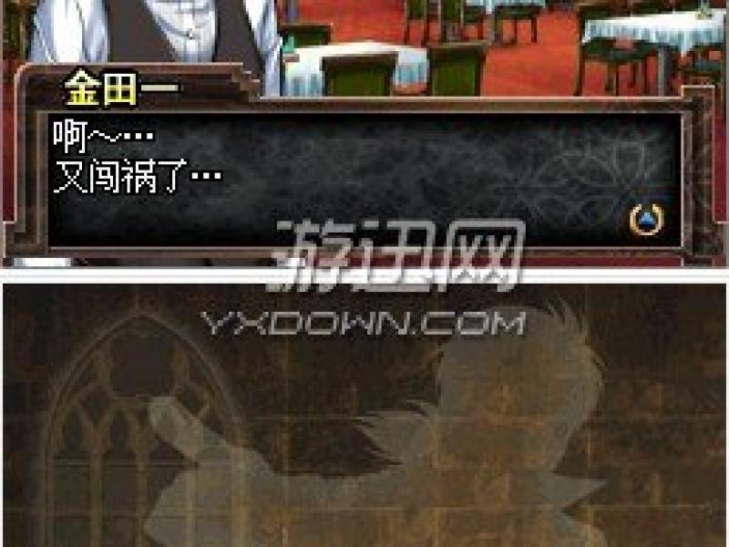 金田一少年事件簿:恶魔之杀人航海 PC中文版下载