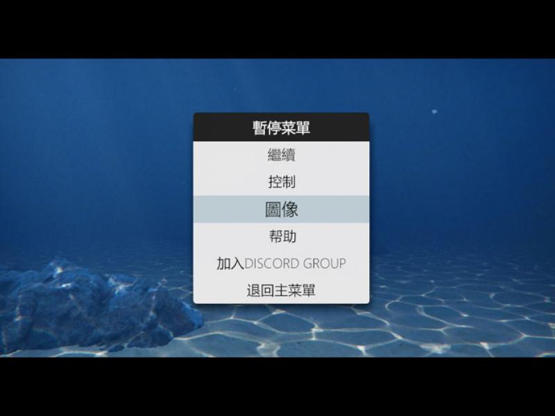 死亡水域 中文版下载