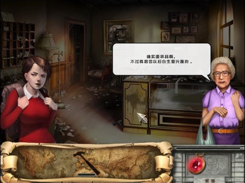 奥特姆的宝藏之翡翠玉币 中文版下载