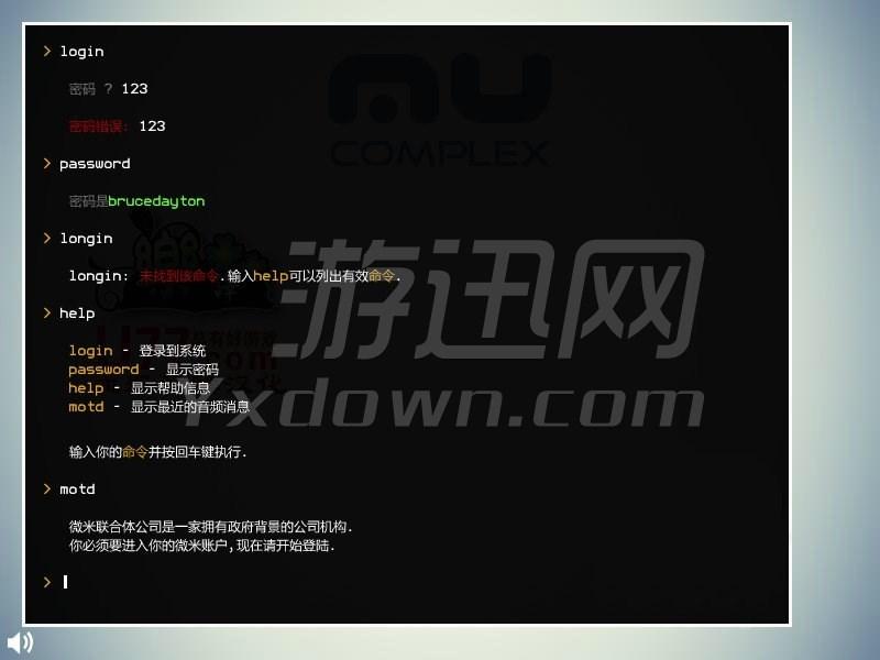 键盘侦探 中文版下载
