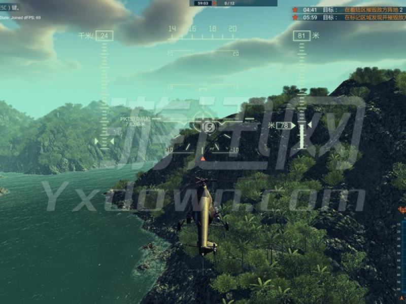 直升机突击 冬季完整版下载