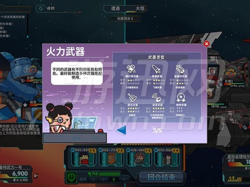 神圣土豆!我们在太空?! 中文版下载