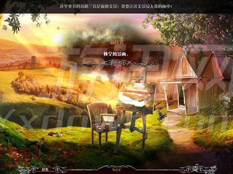 奇美拉3:被遗忘的诅咒 中文版下载