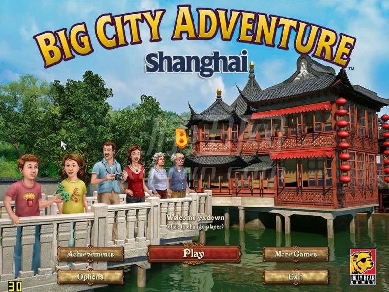 大城市冒险11:上海 英文版下载