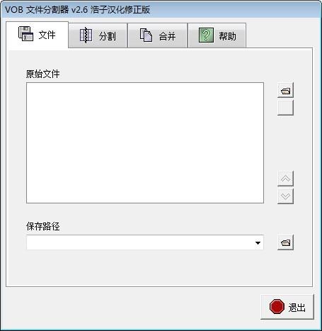 vob文件分割器(vobSplitter)下载