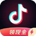 抖音极速版赚钱app