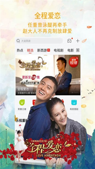 硬汉视频app