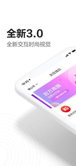 广发信用卡app软件截图0