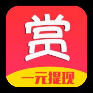 赏乐帮app