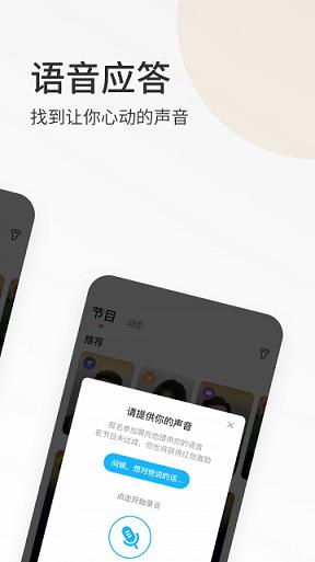 春风十里app软件截图0