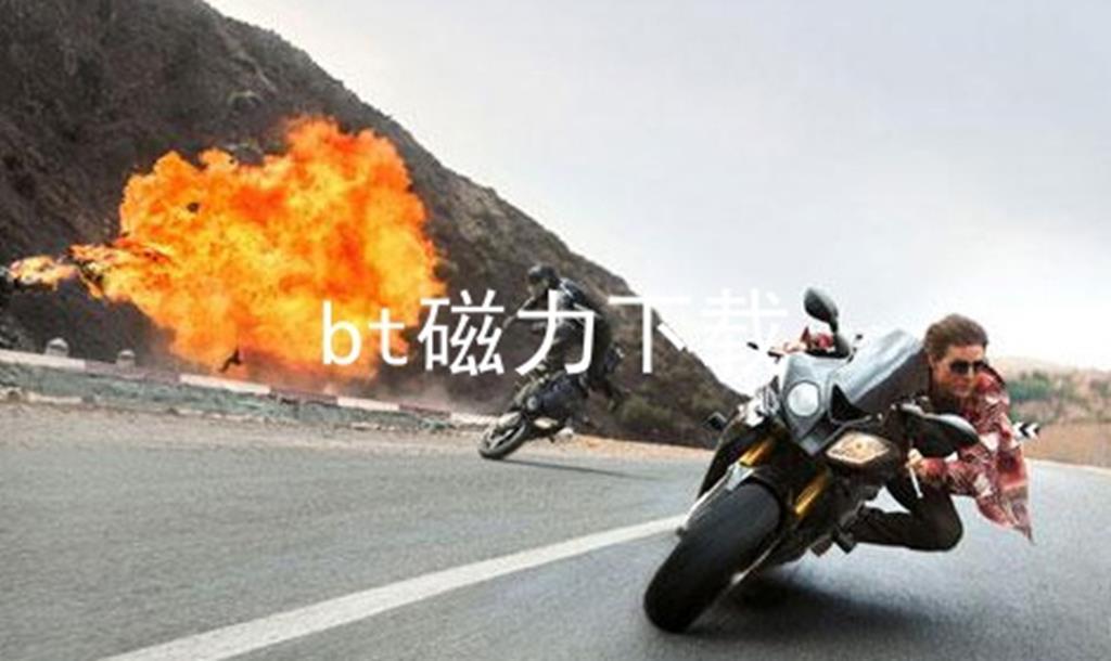 bt磁力下载软件合辑