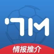 7M足球比分