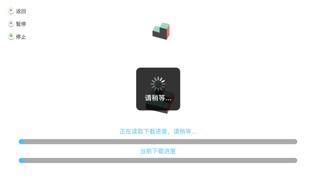 云家居(企业版)软件截图2