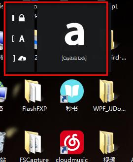 KeyboardLock(键盘Lock变更提醒)下载