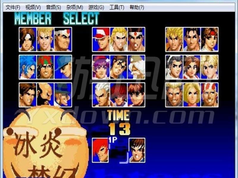 拳皇97之滑稽大蛇版 中文版下载
