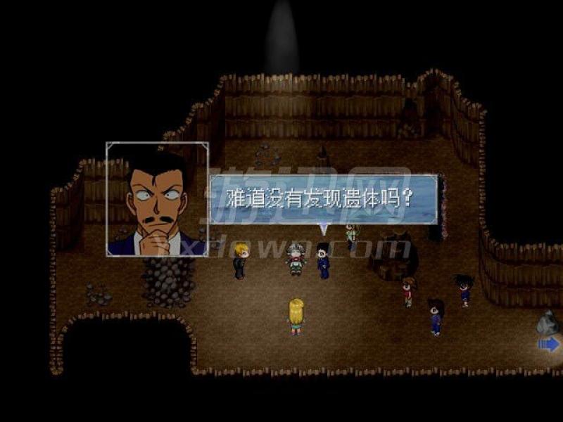 名侦探柯南:秋之别墅的幻影 中文版下载