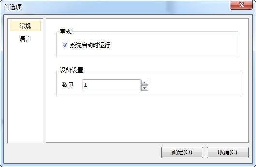 VirtualDVD(免费虚拟光驱)下载
