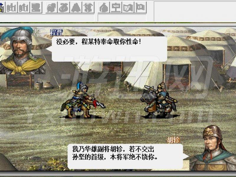 三国志徐松传 中文版下载
