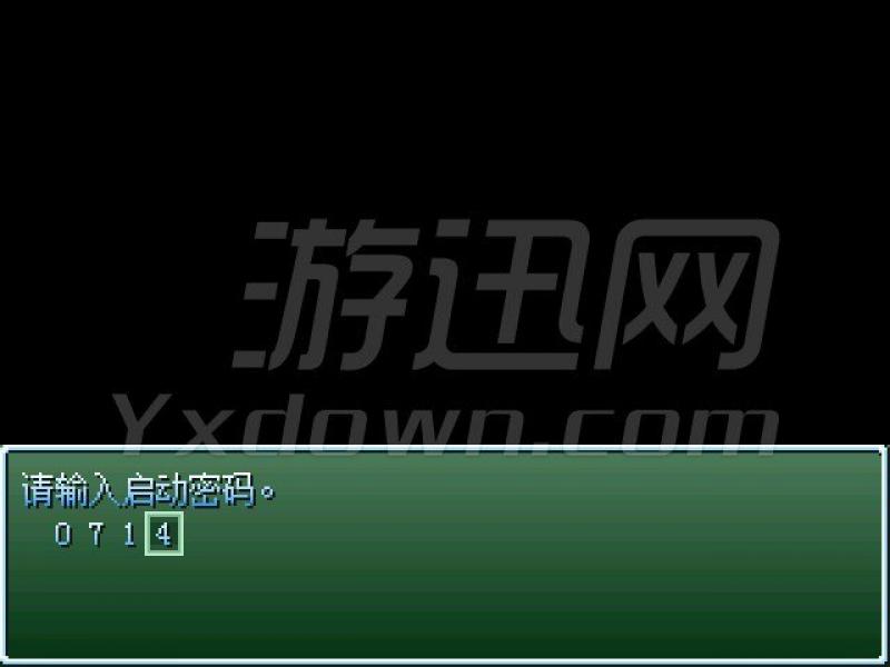 噩梦游戏 中文版下载