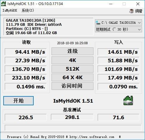 硬盘测试软件(IsMyHdOK)下载