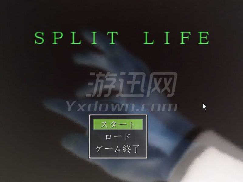 分裂生活 日文版下载