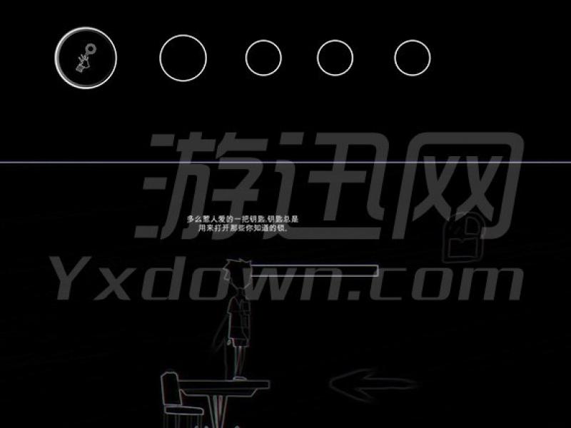 我与黑夜之间 中文版下载