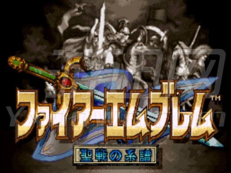火炎之纹章:圣战之系谱 汉化版下载