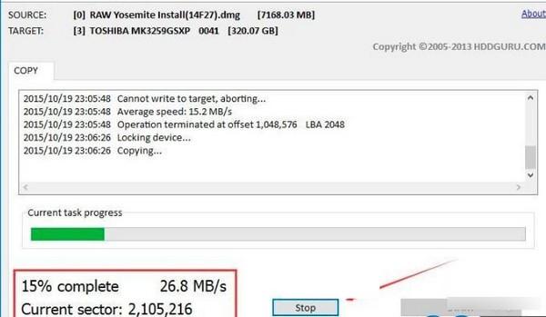 HDD Raw Copy Tool(硬盘复制克隆工具)下载
