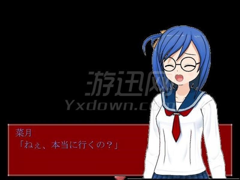 家里有个你不知道的朋友 日文版下载