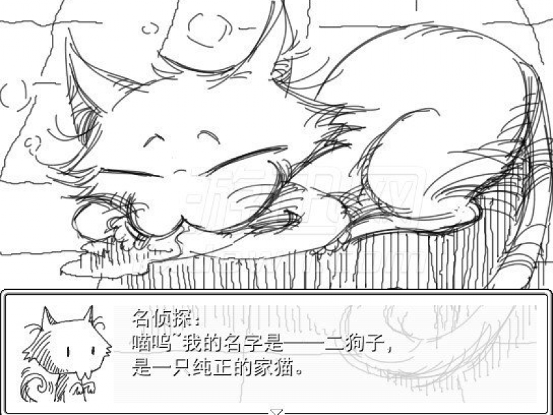 名侦探喵杀人事件 中文版下载