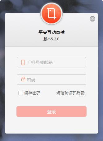 知鸟PC客户端下载