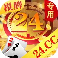 24vip贵宾棋牌