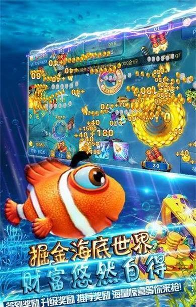 斗鱼电玩城软件截图2