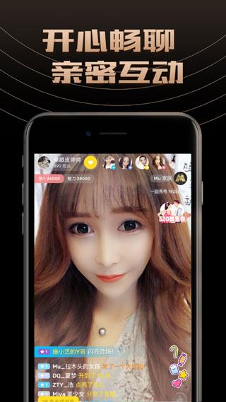 小棉袄直播app