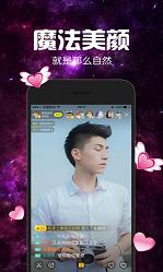 月舞直播app软件截图2