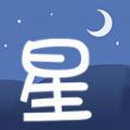 星空影院app