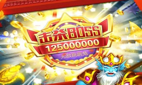 888棋牌下载app送888元