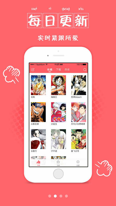 向日葵app