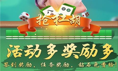 日本麻将小游戏单机版
