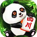 四川熊猫麻将记牌器