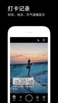 彩印相机app软件截图1