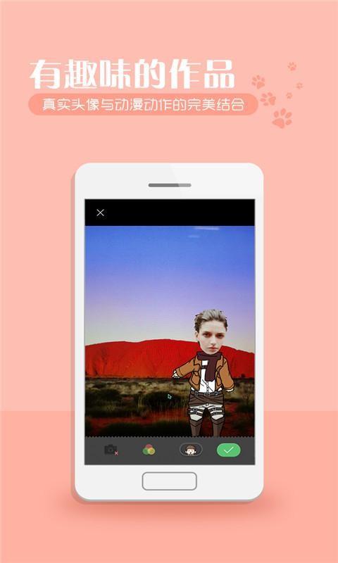 大头相机app