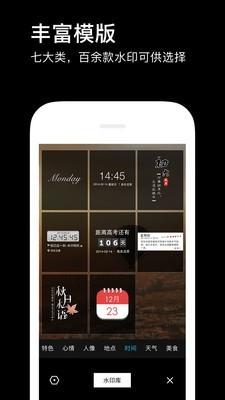 彩印相机app软件截图2