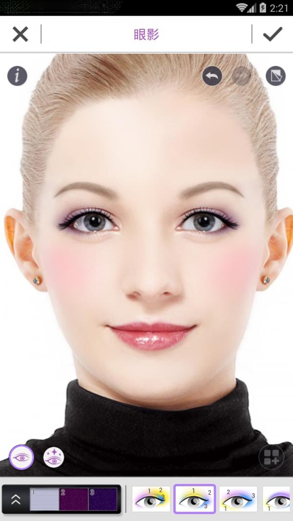 潮彩妆软件截图3