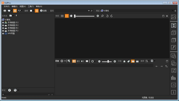 ExifPro(图像浏览工具)下载