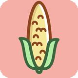 玉米草视频
