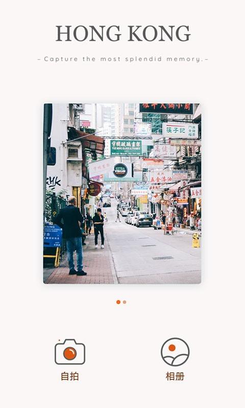 Palette HK