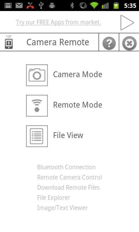 远程照相机软件截图0
