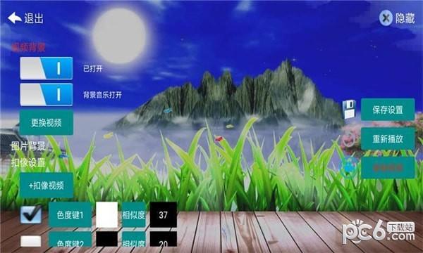幻影3D软件截图0
